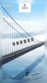 卓·DESIGN/励志企业宣传片公司介绍企业文化10s视频年终总结视频