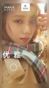 卓·DESIGN/快闪独特个人时尚相册/服饰宣传相册