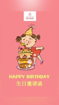 卓·DESIGN/卡通可爱萌娃宝贝生日邀请函祝福贺卡周岁满月百天纪念相册恋爱七夕白色 520表白圣诞