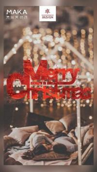 卓·DESIGN/唯美浪漫圣诞节祝福表白贺卡情侣送祝福表白告白相册