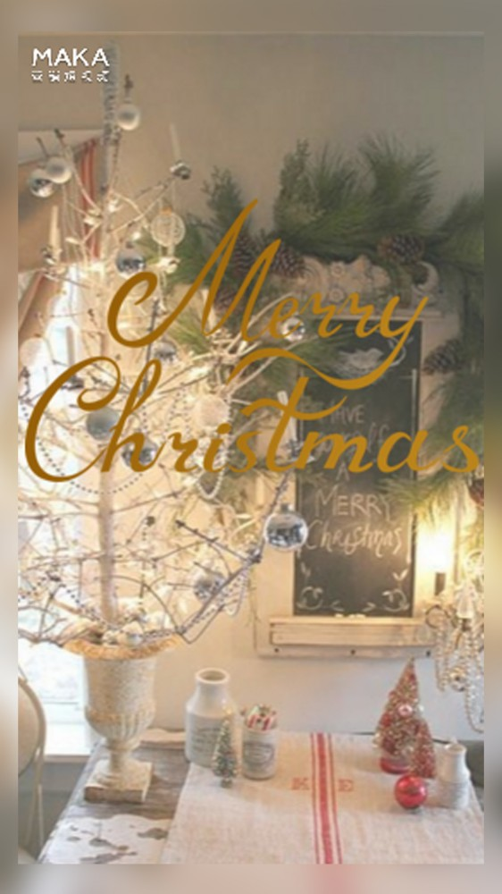 卓·DESIGN/浪漫圣诞节平安夜送祝福贺卡情侣祝福表白告白贺卡情书