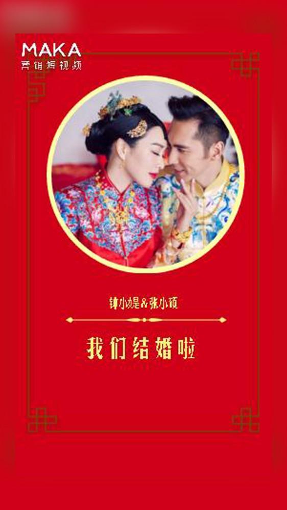 卓·DESIGN/中式传统婚纱写真相册婚礼纪念日相册中国风个人自拍情侣秀恩爱相册七夕白色520表白圣
