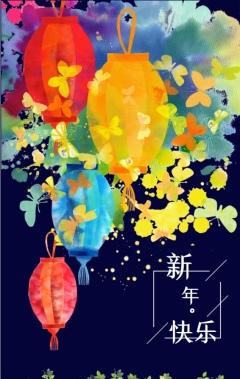 中国风新年活动、年会、晚会、周年庆、年度盛典会议邀请函