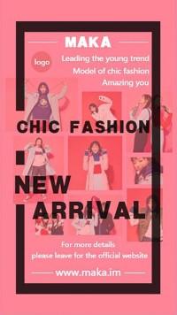 粉红色少女韩风chic服装上新