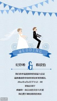 蓝色/婚礼喜帖