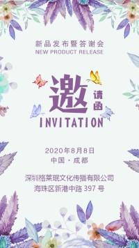 时尚紫色鲜花邀请函请柬海报模板