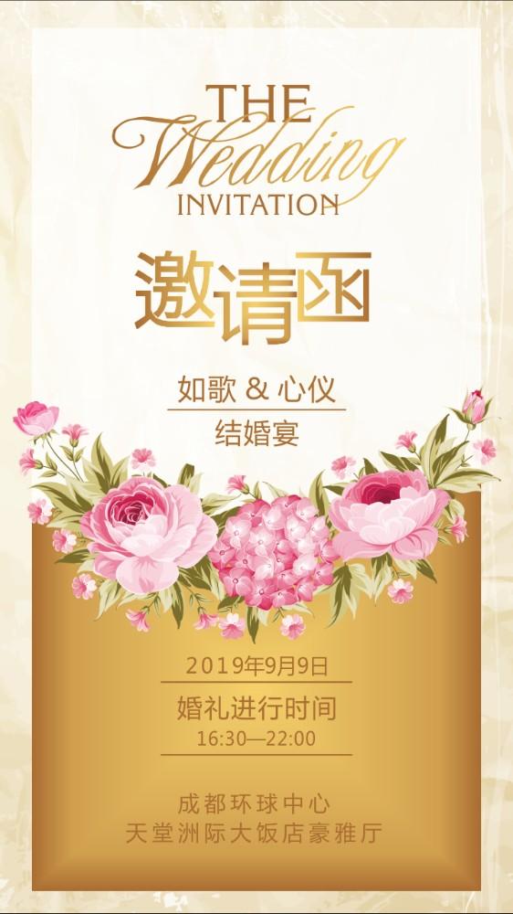 婚礼邀请函 金色 邀请函 邀请卡 请柬 结婚 金色 婚礼