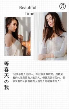 写真相册 女装宣传 美丽清新 新年相册 同学聚会 个人写真 新品展示 微商宣传