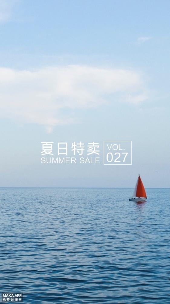 文艺,纯净,海边,宣传,封面,心情语录