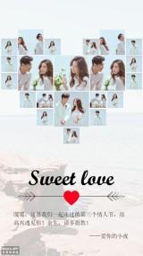 情人节 520 情侣相册 恋爱分享相册 表白 求婚 纪念日 相册 旅行纪念日