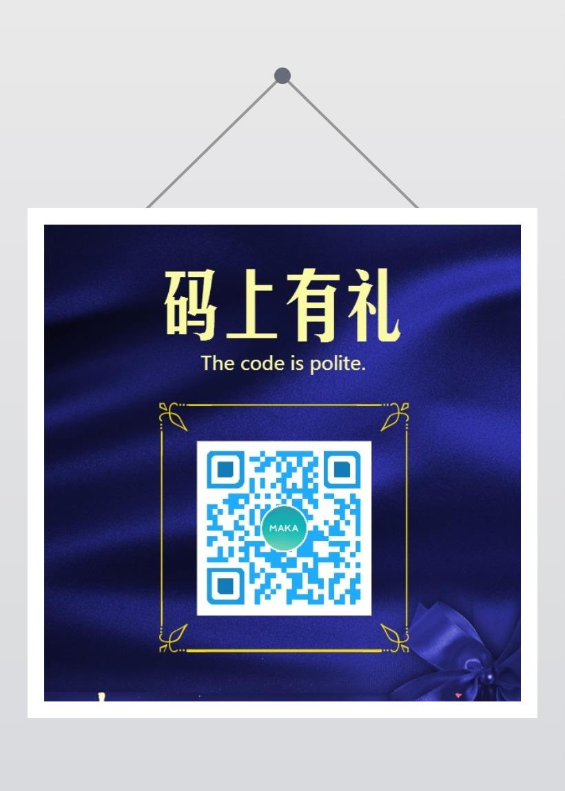 微信公众号底部二维码扫码识别