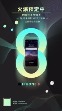 【爱疯8来了】iphone8正式预售 iphone8plus iphone X苹果全新手机正式上市