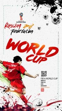 手绘水墨足球广告2018俄罗斯世界杯足球海报