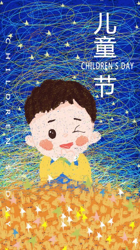 六一儿童节线圈插画