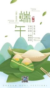 简约卡通手绘绿色可爱端午节山水粽子船端午节商家促销打折活动宣传海报