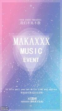 MUSIC EVENT 酒吧音乐会
