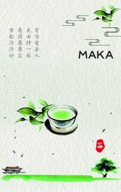 中国传统文化推广