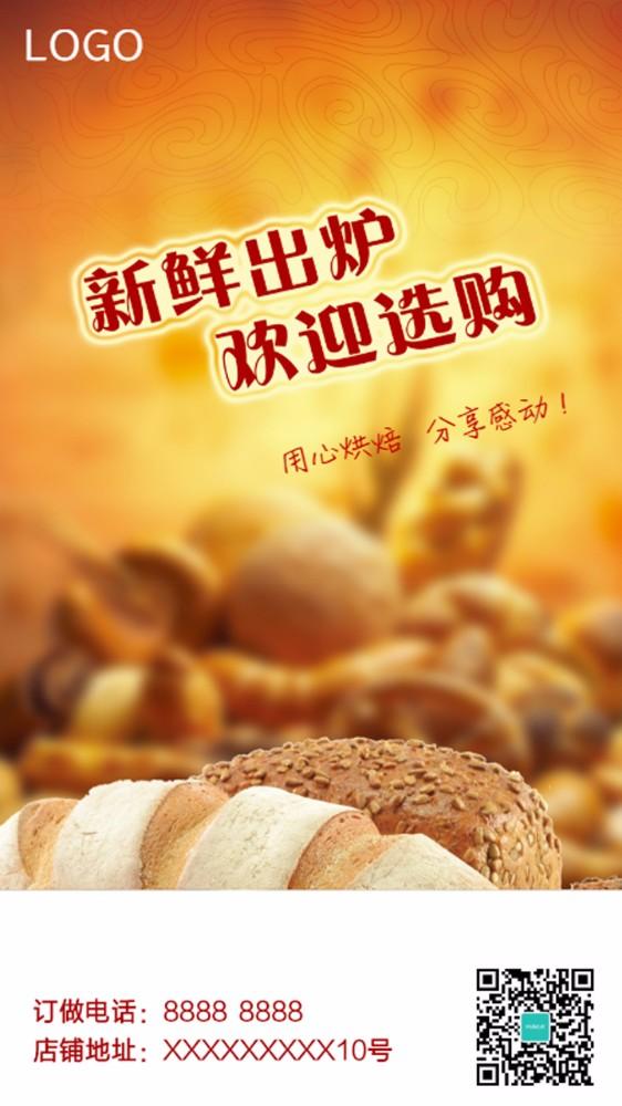 餐厅国庆海报文案
