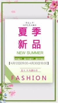 夏季服饰促销宣传