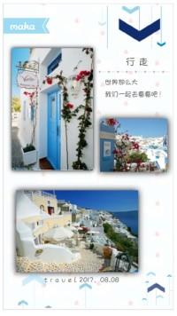 环游记旅行海报简约文艺