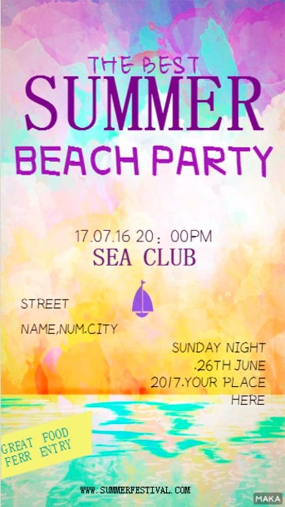 水彩式的海边背景海报
