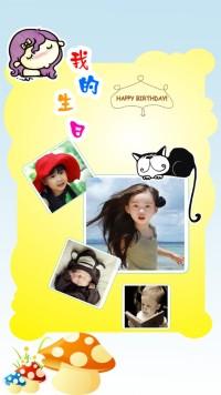 儿童生日纪念图