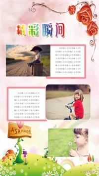 儿童生活照片记录