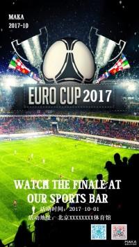 EURO CUP 赛事活动宣传海报