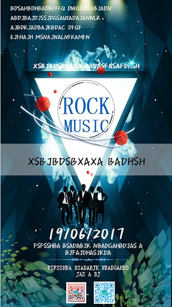 ROCK MUSIC摇滚音乐音乐节KTV酒吧
