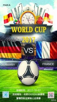 WORLD CUP活动宣传