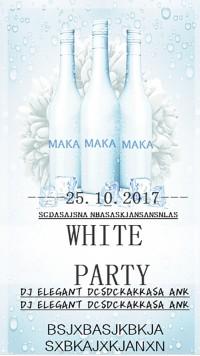 酒会品酒或酒商新品上市等宣传海报