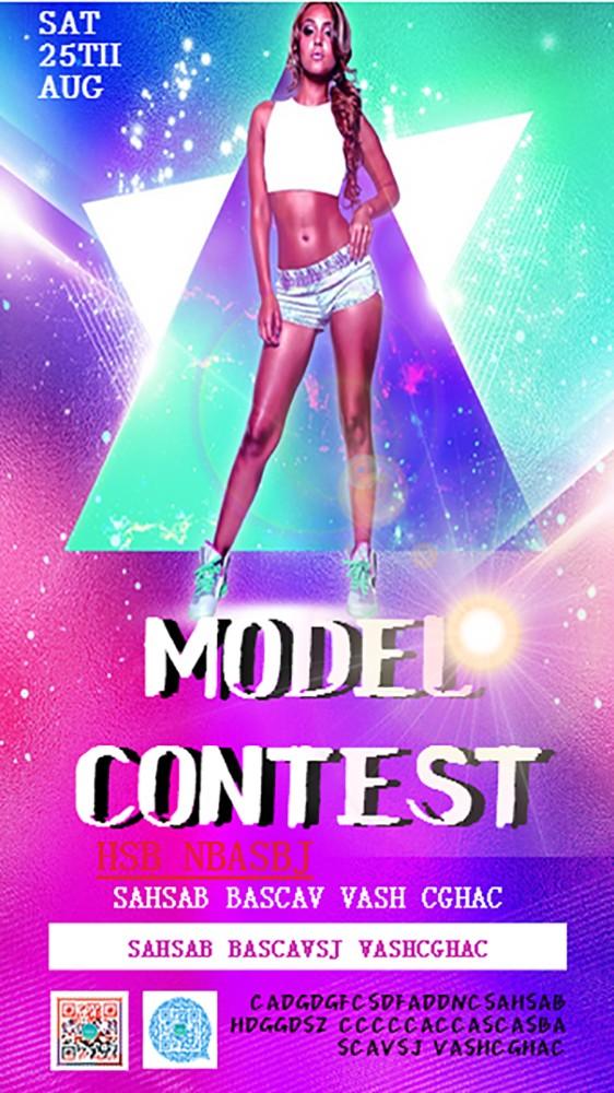 MODEL 大赛选美比赛时尚行业