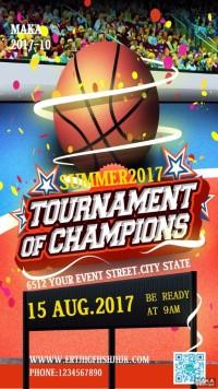 篮球赛活动宣传