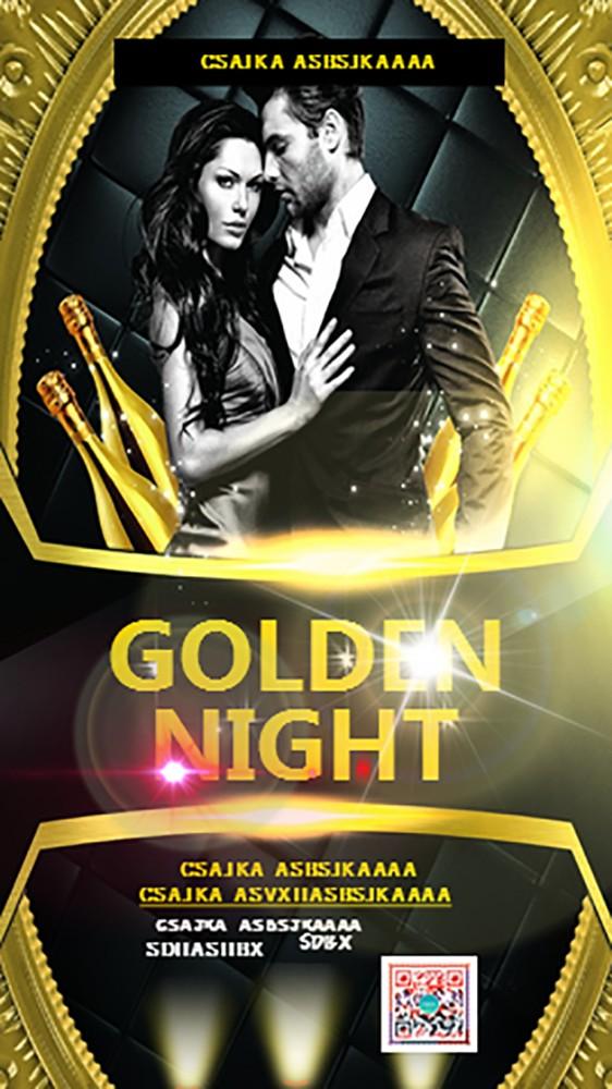 GOLDEN之夜