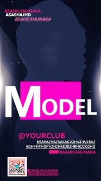 模特赛事宣传聚会活动海报