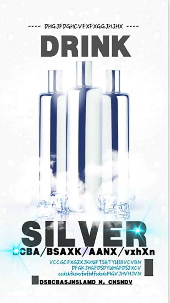 酒吧相关主题派对或新品上市等活动宣传海报