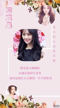 人物封面写真集宣传海报粉色调