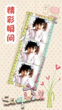可爱萌萌粉色小女孩婴儿相框晒照精彩瞬间