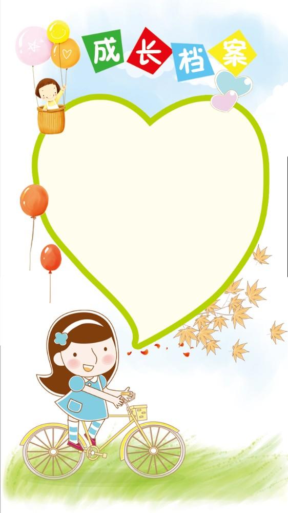 绿色小清新超可爱小女孩成长记录