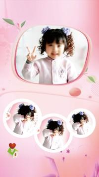 粉色超可爱婴儿儿童相册相框