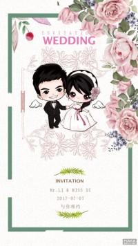 婚礼粉色浪漫卡通手绘植物请柬海报
