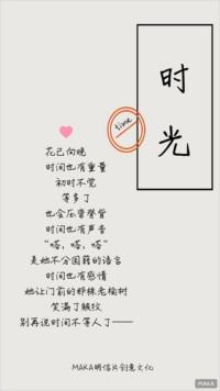 明信片宣传创意文化日系清新