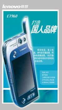 手机产品展示