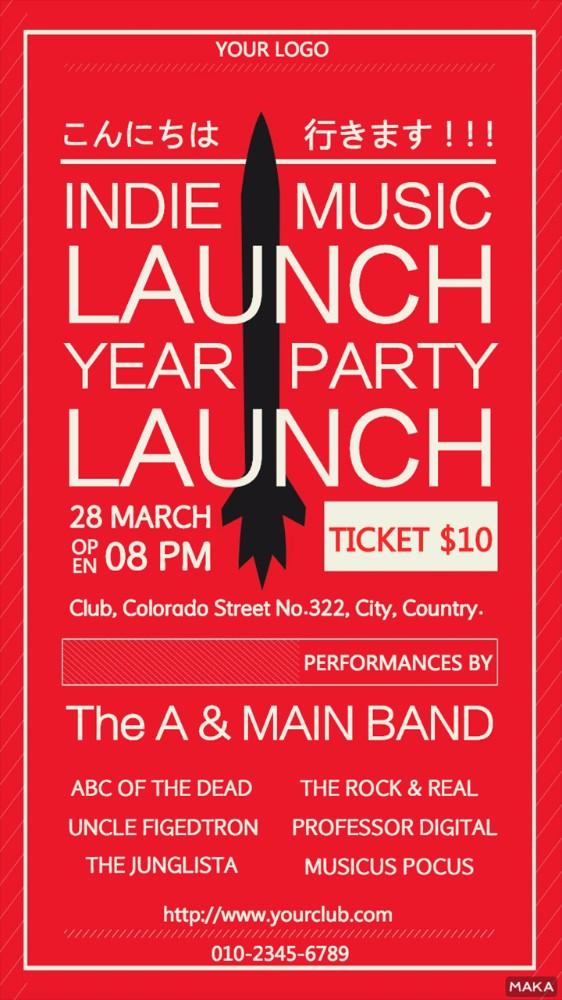 红色简约酒吧夜店派对音乐会活动宣传海报