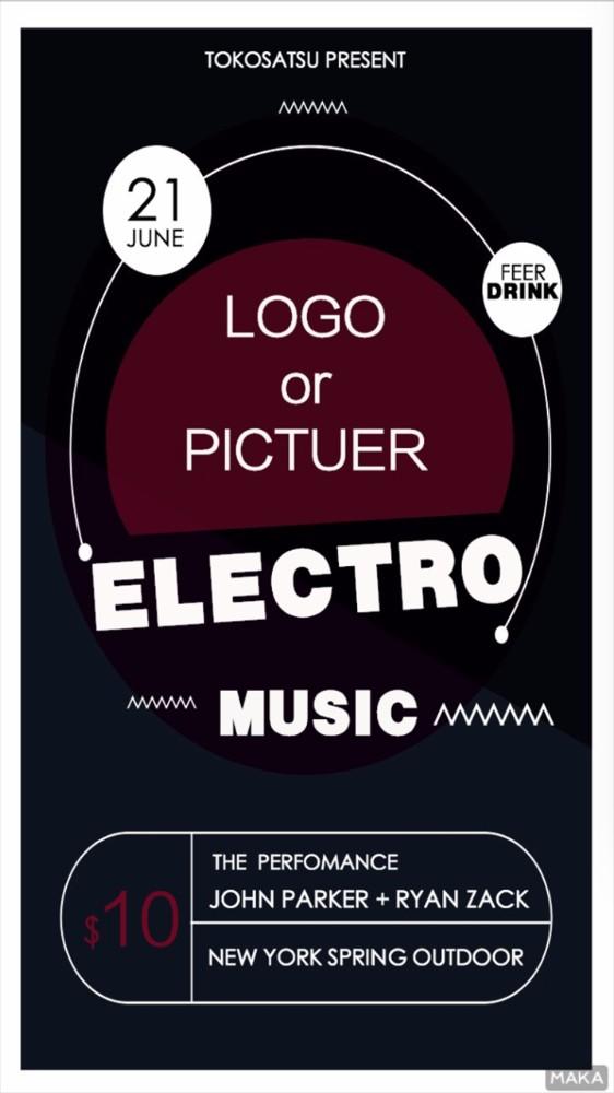 黑色线条系简约酒吧夜店派对音乐会活动宣传海报