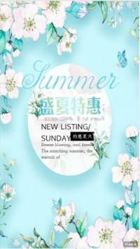 盛夏女装促销季宣传文艺清新风格手绘樱花