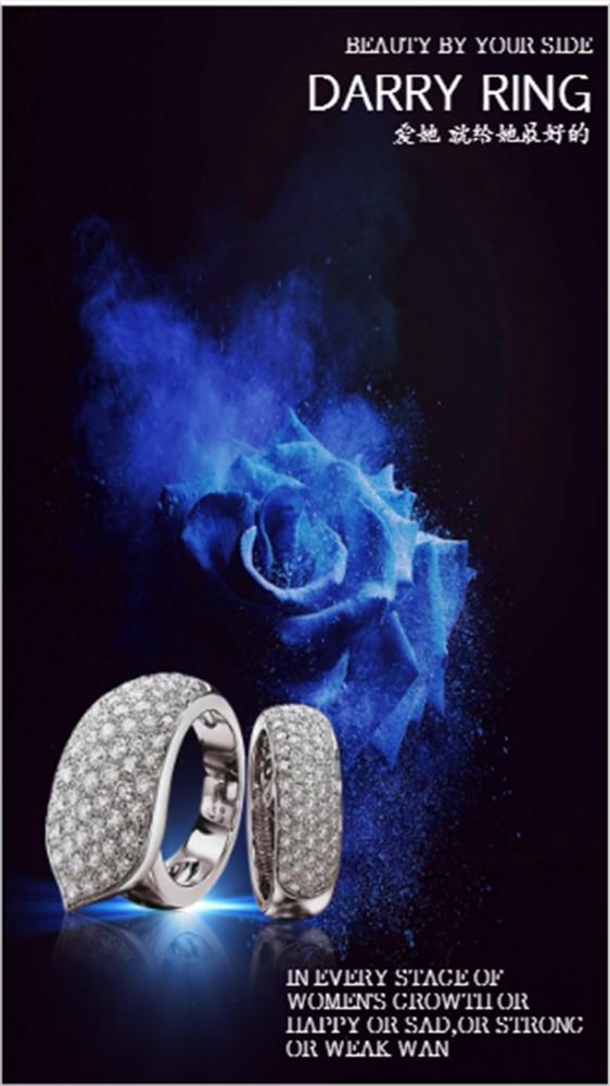 钻石戒指珠宝宣传海报