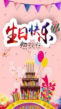 美术手绘风格蛋糕店开业活动宣传海报
