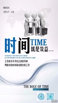 企业文刊杂志