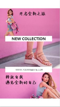 衣橱新产品宣传通用海报